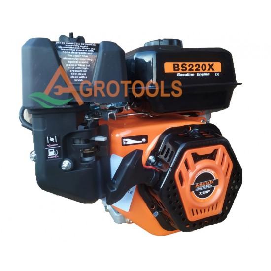 Benzīna dzinējs ASTOR BS-220X