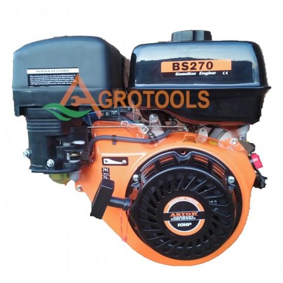 Benzīna dzinējs ASTOR BS-270